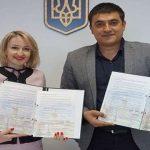 АГУ и Госмолодежьжилье подписали договор в Ивано-Франковске