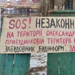 Разрешение на строительство жилья на Мечникова отменили