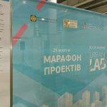 Как проходят Киевские международные выставки – день второй. Фото
