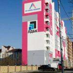 В Луцке и Николаеве построят дома с доступным жильем