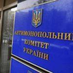Суд признал штраф АМКУ двум дорожникам законным