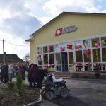 Винница построила пять сельских амбулаторий