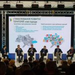 Инвестирование в туринфраструктуру Карпат будет содействовать развитию района