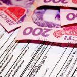 Киев выступил против бутафорского снижения цен на коммунальные услуги