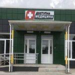 В Луганской области построили три соцобъекта