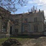 В Мелитополе починят дворец культуры