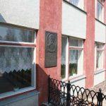 Черниговский ГАСК одобрил ремонт 2 школ