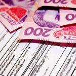 5% киевлян накапливают долги за ЖКУ