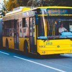 Киевлян отвадят от собственных машин