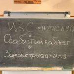 170 киевлян прошли обучение в ЦКС