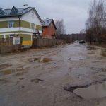 Яворовские военные выбрали нового поставщика услуг