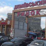 Демеевский рынок превратят в многофункциональный центр