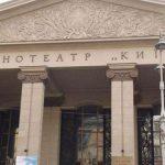 """Кинотеатр """"Киев"""" сознательно уничтожали"""