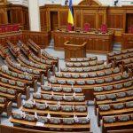 Парламент может лишить Киев средств на развитие инфраструктуры