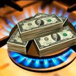 Цены на газ для населения за октябрь снизились