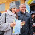 В Николаеве сдали целый дом доступного жилья
