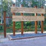 В следующем году киевлян ожидают открытия в парках