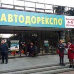 Какую технику можно посмотреть на выставке «Автодорэкспо-2019» в Киеве. Фото