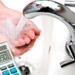 Повышены расценки на водоснабжение киевлян