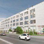 Бюро расследований отремонтирует офис в Киеве