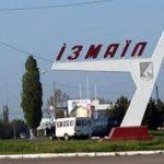 В Измаиле за 80 млн. грн. реконструируют канализацию