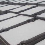 В Мариупольский порт доставят 298 железобетонных плит