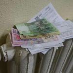 Стоимость отопления в Киеве продолжает падать