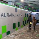 Киев работает над четырьмя станциями скоростного трамвая