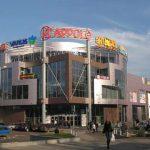 ТРЦ Appolo в Днепре привлек нового арендатора
