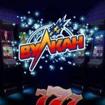 Круглосуточный доступ к онлайн-казино Вулкан Старс