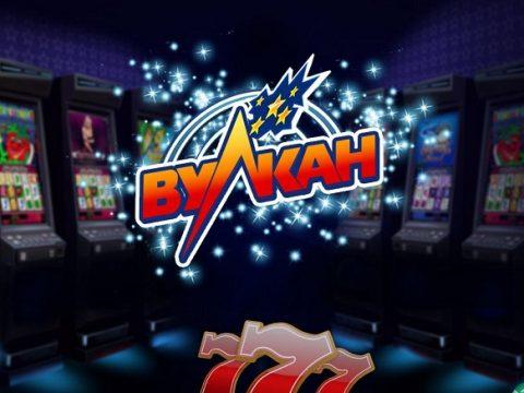 Онлайн-казино Вулкан – преимущества и возможности