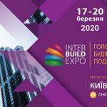 Міжнародна будівельна виставка InterBuildExpo – епіцентр будівельного життя країни!