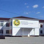Чиновники похитили деньги на реконструкции сельской школы