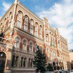 Нацбанк снова попытается построить кассовый центр во Львове