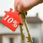 Квартиры от Госмолодежьжилья теперь выдаются под 10%