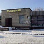 Поставщику тепла доплатили 240 тыс. грн. за переход на оплату НДС