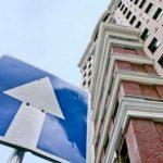 Как изменились цены на жилье в I квартале 2020 года