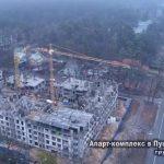 В Пуще-Водице вместо оздоровительного центра строят жилье