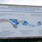 Установка вантов Подольско-Воскресенского моста начнется летом