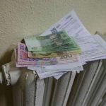 Киевские семьи сэкономили в отопительный сезон по 1,6 тыс. грн.