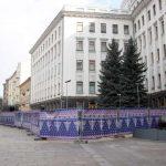 Фасад Офиса президента отремонтируют за 1,7 млн. грн.