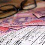 Кабмин опубликовал постановление об особенностях предоставления субсидий