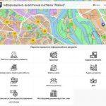 Платформу о городском имуществе и объектах Киева обновили