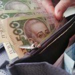 Киевляне перестают платить за ЖКУ