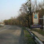 Киевская область сэкономит 35 млн. грн. на ремонте дороги