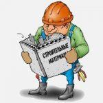 13 мифов о вредности фенола и формальдегида, которые применяются в стройматериалах. Часть 3