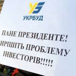 """Зеленскому напомнили об обещании вмешаться в достройку домов """"Укрбуда"""""""