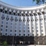 Дата-центр правительства остался без ремонта