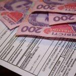Киевляне задолжали 6 млрд. грн. за ЖКУ