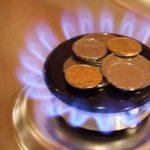 Газ для населения Украины за июнь подорожает в три раза